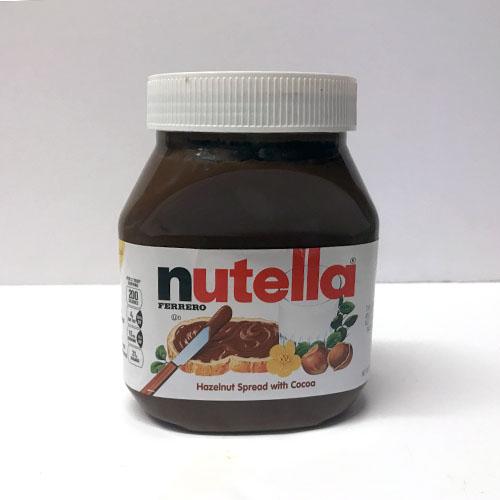 Nutella 26 Oz.  Plastic